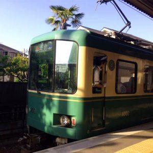 江ノ電和田塚駅お迎え有